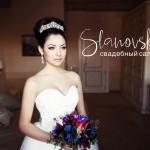 Свадебный салон Slanovskiy